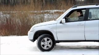 Вот Она - NIVA Chevrolet