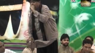 Tu Jo Panjtan Ka Ghulam Hai    - Hub e Ali - Manqabat 2012 - Qoumi Markaz  Lahore Part - 5/9