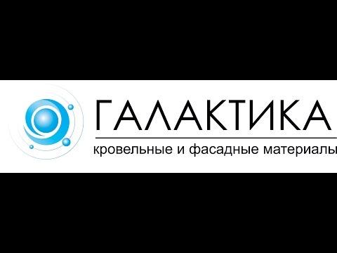 Найм. Отзыв о работе в компании начальника отдела снабжения Пчелинцевой Елены Алексеевны.