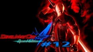 Devil May Cry 4 #12 - Jogando com Dante finalmente (Missão 12 )