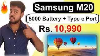 Samsung M20 Tamil Review   Best Battery Life Smartphone 2019 Under 10000 – 15000