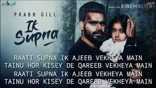 IK SUPNA | PRABH GILL | LATEST PUNJABI SONG 2020 | MUSIC WORLD