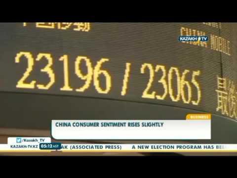 China consumer sentiment rises slightly - Kazakh TV