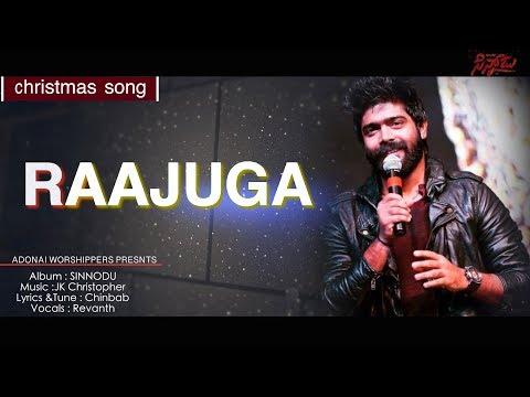 raajuga,-revanth,-jk-christopher,-chinbab,latest-telugu-christmas-song-2020