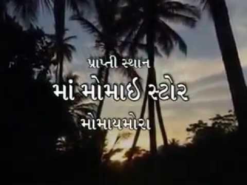 Rom Jom Kar Ta Pdharo Momai Maa   YouTube