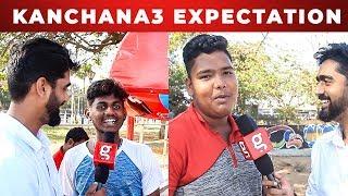 Kanchana 3 expectations | Raghava Lawerence | Vedhika