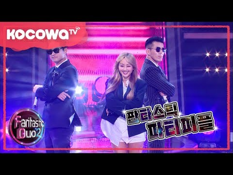 [Fantastic Duo2] Ep 31_Jinusean and Hyolyn