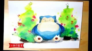卡比獸過聖誕! Merry Christmas Snorlax! (How to draw a snorlax)