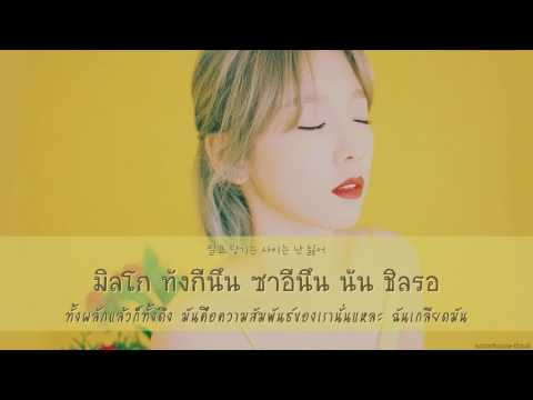 Free Download [thaisub] Taeyeon - I'm Ok L #easterssub Mp3 dan Mp4