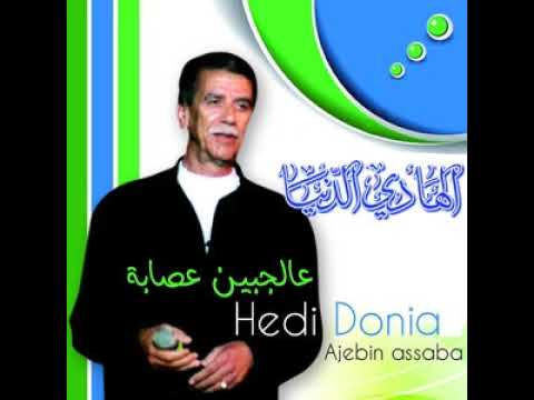 Hedi Donia - Cocktail Tounsi (HD)