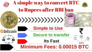 How to convert BTC to INR||How to convert Bitcoin to rupees and withdrawal to bank||