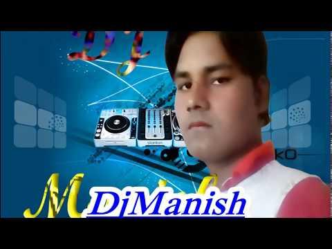 Desi Desi Na Bola  Kar Chhori Re DJ Manish Gupta