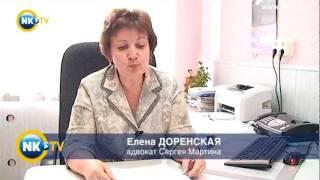 Мартина объявили в розыск незаконно(Адвокат Сергея Мартина прокомментировала решение Кемеровского областного суда. © NK-TV (http://nk-tv.com), 2011-06-20T10:53:36.000Z)
