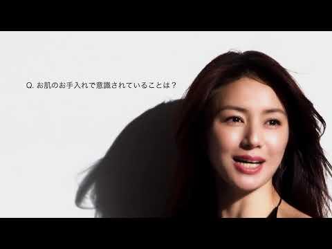 井川遥 ワンバイコーセー CM スチル画像。CMを再生できます。