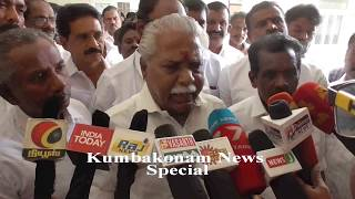 Kumbakonam News Jan 2020  Govt Priceless Laptops -  Agri Minister Duraikannu Byte