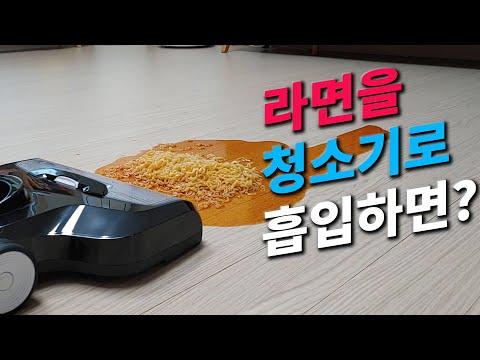 무선스팀청소기