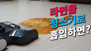김승현 청소기 벤투스 아쿠아 프로, 장점과 단점은?