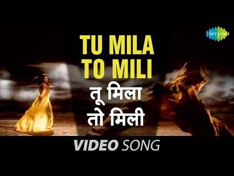 Tu Mila To Mili | Punjabi Romantic Song (Lambi Judai) | Harshdeep Kaur