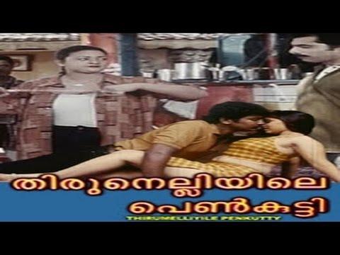 Thirumelliyile Penkutty 2002: Full Malayalam Moive | Malayalam Movie Full | Free Online Movies