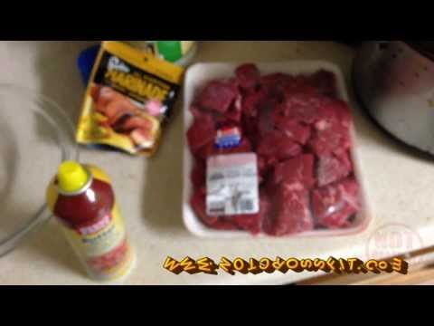 Bodybuilding Cooking 101: Crockpot Beef Cubes