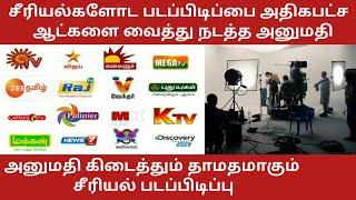 Serial Shooting With 60 | Sun TV Promo | Sun TV Today | Colors Tamil | Vijay TV | Upcoming Episode
