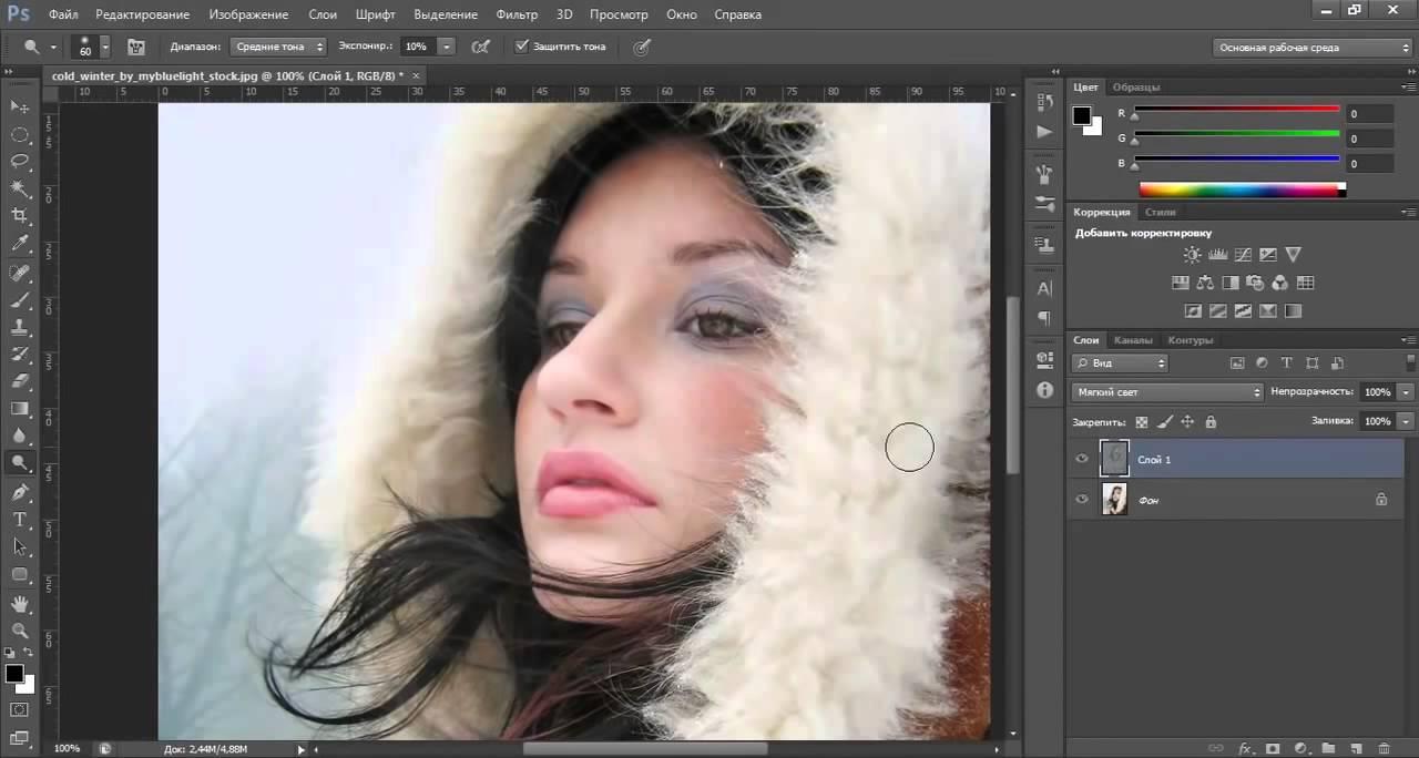 Видео уроки Photoshop – Обработка зимней фотографии в ...