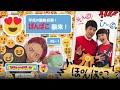 『お笑いポルシェ』#14 平成の最終兵器!「ぽんぽこ」襲来!マルー!
