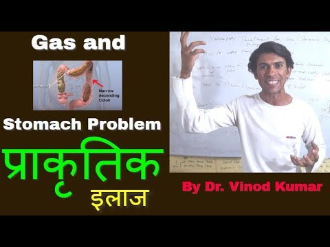 Naturopathy Treatment for Gas and Stomach Problem -  By Dr  Vinod Kumar   Hindi