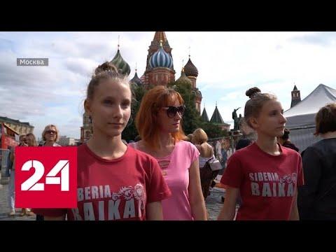 От Байкала до