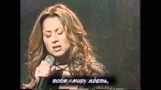 Lara Fabian Je suis malade с русским переводом