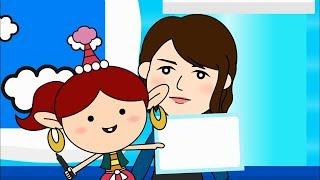 タツノコプロダクションのクラシック「ハクション大魔王」をフラッシュで現代風にアレンジした1分アニメです。第172話 日本テレビ系情報番組「...