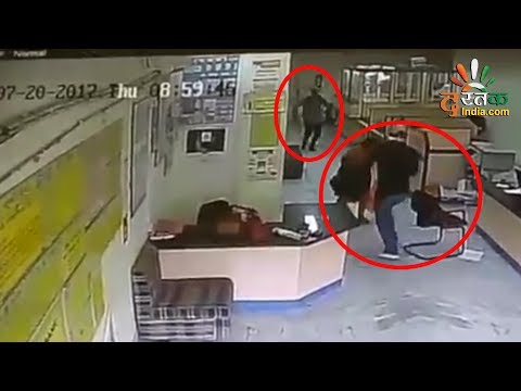 CCTV: See Filmy Style Loot in a Bank of Jaipur City | DASTAK INDIA
