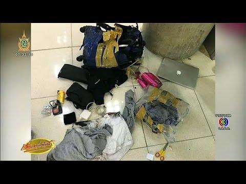 เรื่องเล่าเช้านี้ ไทยสมายล์แสดงความรับผิดชอบ เหตุกระเป๋าหล่นขณะลำเลียงก่อนถูกรถเหยียบพังยับ