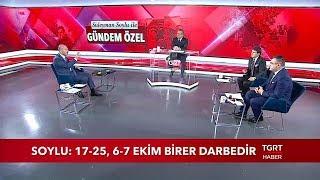 İçişleri Bakanı Süleyman Soylu'dan TGRT Haber'e Özel Açıklamalar
