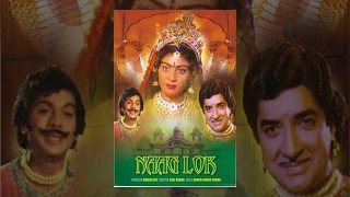 NAAGLOK | Hindi Film | Full Movie | Nazer | Deepa.