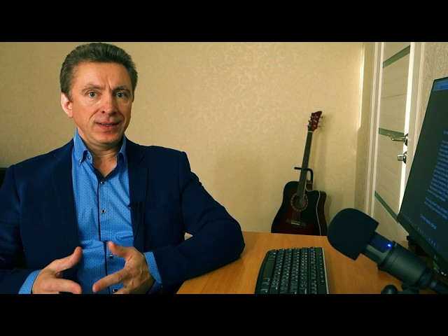 Как зарабатывать с помощью видео - Приглашение на трансляцию