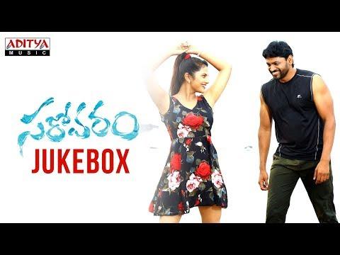 Sarovaram Full Songs Jukebox | Sarovaram Songs | Vishal Punna, Priyanka Sharma, Sri Latha