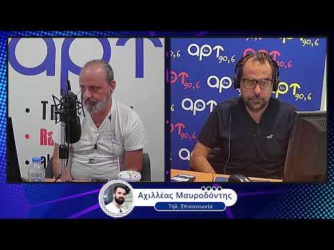 ΣΠΟΡ ΣΚΟΡ ΡΕΚΟΡ BY RADIO 30-08-2021