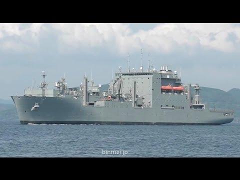 USNS Matthew Perry T-AKE-9 - United States Navy dry cargo ship 米海軍貨物弾薬補給艦マシュー・ペリー