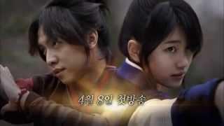 Gu Family Book/구가의 서 Trailer 2013 Kdrama