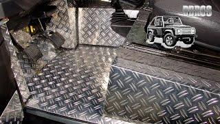 Обшивка авто алюминием. Часть1