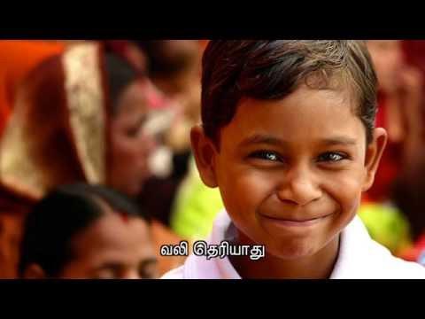 13.07.2016 தினம் ஒரு சிந்தனை – 37 | செந்தமிழன் சீமான்