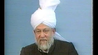 Urdu Khutba Juma on March 19, 1993 by Hazrat Mirza Tahir Ahmad