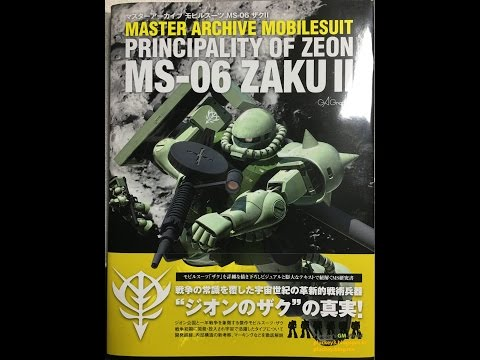 SB Creative Master Archive Mobilesuit Principalty of Zeon MS