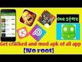 Download any cracked Android games free 100% working