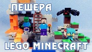 Сборка и обзор набора LEGO Minecraft - Пещера (The Cave) 21113