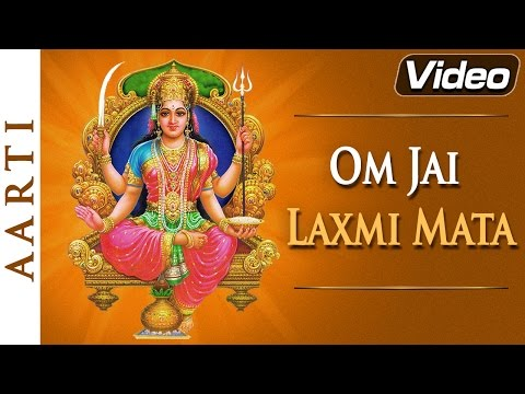 Om Jai Laxmi Mata Aarti | Lyrics in Hindi & English | Bhakti Songs