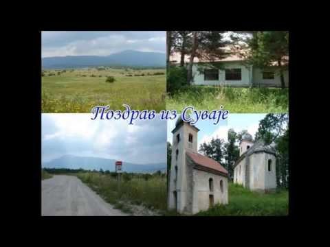Suvaja, Bosanski Petrovac (SELO VESELO '77)