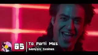 TOP 50 Greek Songs •Greek Charts• | Week 15/2019 (8 Apr)