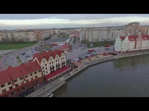 Калининград  с необычного ракурса!